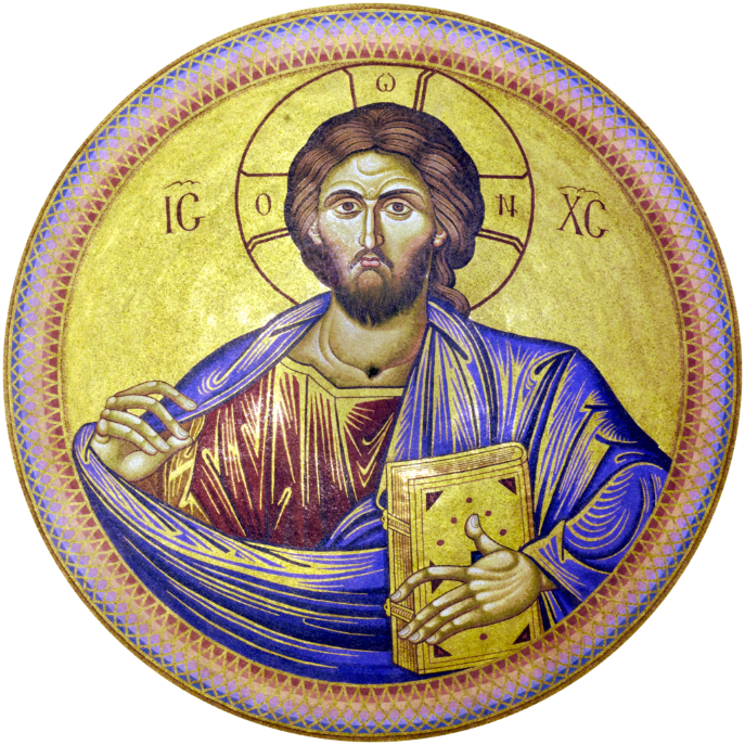 Christ Pantocrator mosaic from the dome of the Church of the Holy Sepulchre in Jerusalem
