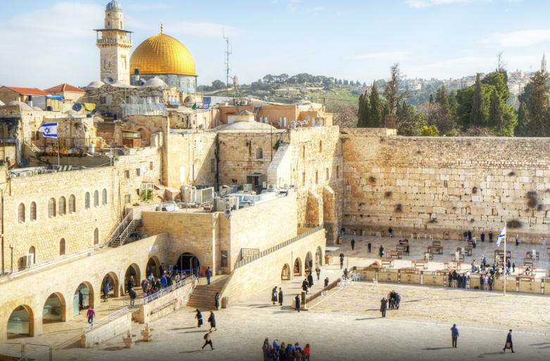 Israel Study Tour